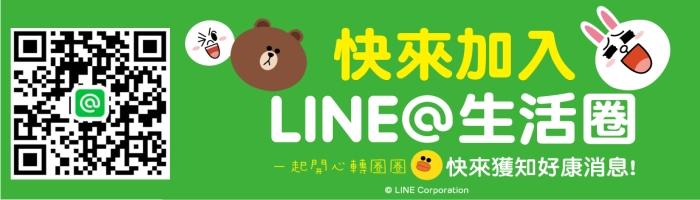 line@.